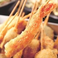 【大阪祭★】全22種!新世界串カツ食べ放題&飲み放題