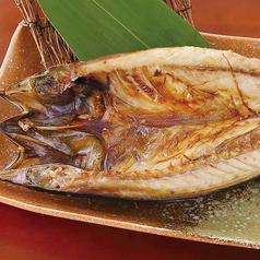 料理メニュー写真自家製こだわり鯖の干物