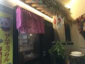 でじや りょう 松江店の雰囲気3