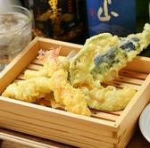 天ぷらスタンド KITSUNE 新栄店のおすすめ料理3