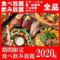 NIKUBE 八王子駅店のおすすめ料理1