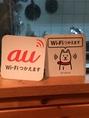 wi-fiも完備しております☆