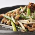 料理メニュー写真ニンニクの芽と豚肉のXO醤炒め