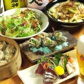 お箸家 柚子のおすすめ料理3