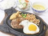 レストラン 美 琉球の館内のおすすめ料理2