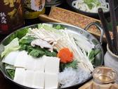ちゃんこ部屋 永福のおすすめ料理3