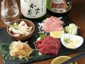 串焼き58とんのおすすめ料理3