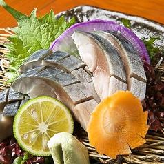 料理メニュー写真自家製〆鯖刺