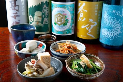京町家で楽しむ、おばんざいともつ煮込み◎懐かしい気持ちにさせてくれるお店です。