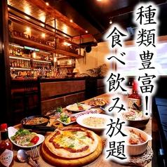 Casual Dining ESのおすすめ料理1