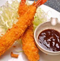 葉若 港楽店のおすすめ料理1