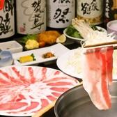 羅豚 東銀座店のおすすめ料理3