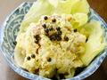 料理メニュー写真燻製玉子のポテトサラダ