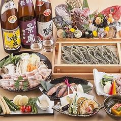 個室居酒屋 和菜美 wasabi 東京駅八重洲店の特集写真