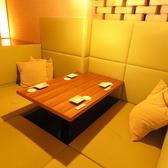 ◆2~4名様向き掘りごたつ半個室◆小さな半個室席も充実。2名様からどなたでもお越しください。当日のご利用も大歓迎、お席のみのご予約も承りますのでお気軽にご相談ください。