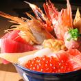 豪快な漁師料理。今日のオススメ鮮魚は従業員まで