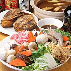 中華居酒屋 聖 ひじり 蒲田店のおすすめ料理1