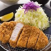 新宿すずや 秋葉原UDX店のおすすめ料理2