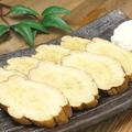 料理メニュー写真いぶりがっこクリームチーズ添え / クリームチーズの味噌漬け