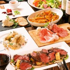 世界食堂 トランジット ターブルドール Transit Table d'orのおすすめ料理1
