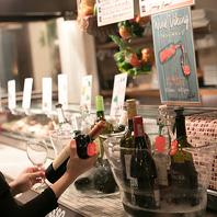 ◆約10種!ソムリエ厳選のワインが飲み放題