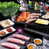 琉球鳳梨 上新庄店のおすすめ料理2
