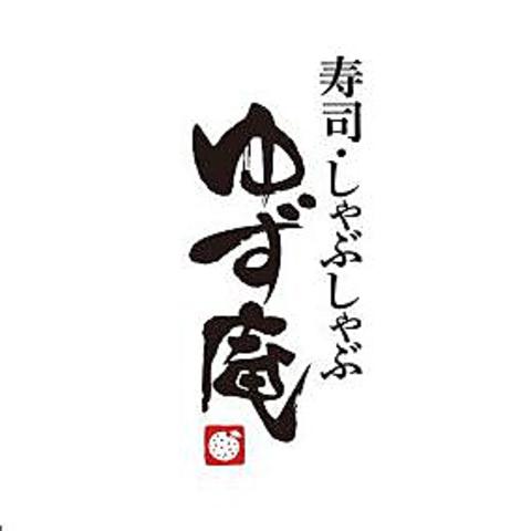 ゆず庵 秋田新国道店