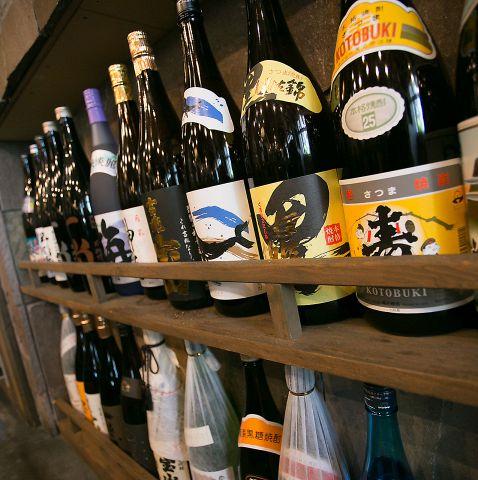 【武蔵浦和で飲み会をするなら】お得に美味しい料理とお酒を楽しめるお店3選