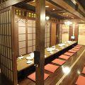 北海道 八重洲店の雰囲気1