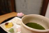 谷中茶寮アンとミツ 1949のおすすめ料理2