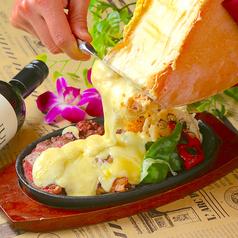 チーズインニューヨーク 仙台国分町店のおすすめ料理1