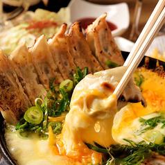 金山餃子酒場 ハイカラ餃子のおすすめ料理1