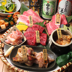 直球カルビ 中央駅西口店のおすすめ料理1