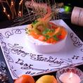 【誕生日プレート】大好評の誕生日ホールケーキ!女子会や友達同士でのお祝いにおすすめ!