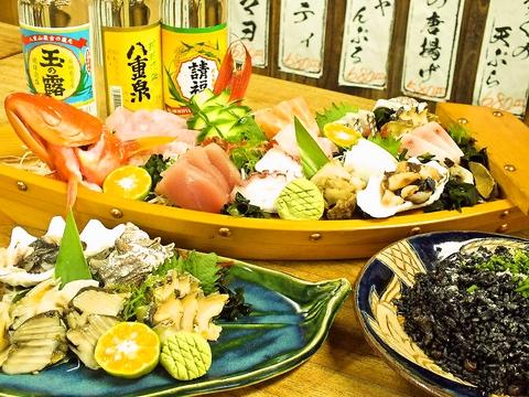 一魚一会 石垣島店
