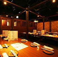 西中島の宴会はゆったり落ち着ける和の個室空間居酒屋★