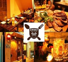 DWARF DRINK+KITCHENの写真