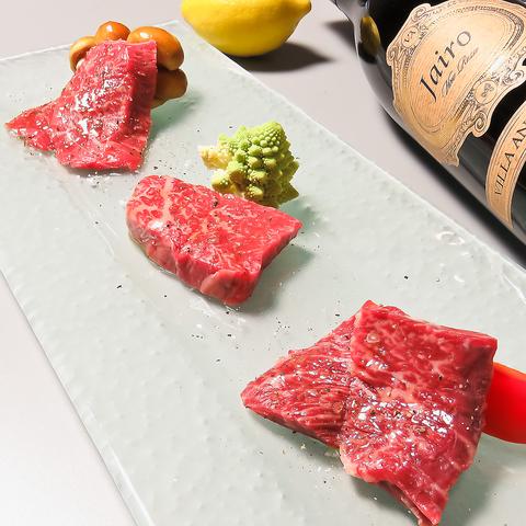肉 記念日 誕生日 接待 ワイン 空間 ライブキッチン 野菜 デート 宴会