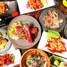 韓国バル イップニのおすすめポイント1