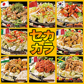 品川ろくよんのおすすめ料理3