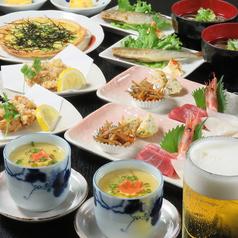 居酒屋 遊ぜんのおすすめ料理2