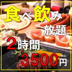 イタリアン チェス CHESS 熊本下通店の写真