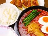 来来亭 モール9番街店のおすすめ料理2