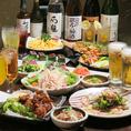 食べ飲み放題コースが人気♪お料理メニューはもちろんドリンクメニューも多彩☆ゆっくり食べて飲んで楽しめる3時間コースもございます!