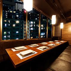個室居酒屋 蔵ノ庄の写真