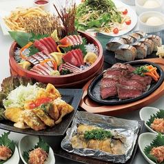 酔虎伝 JR福島駅前店のおすすめ料理1