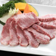 料理メニュー写真和牛中落ちカルビ/和牛カルビ