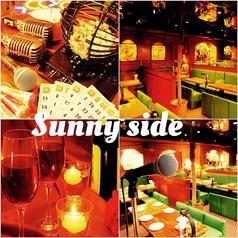 サニーサイド Sunny Side 町田の写真