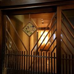 居酒屋 にくまる NIKUMARU 掛川店のコース写真