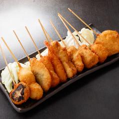 料理メニュー写真串揚げ盛り合わせ【10本盛り】